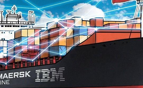 俄罗斯运输部试点IBM-Maersk区块链平台