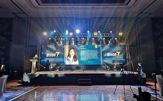 Bit-Z东南亚又下一城:菲律宾交易所Bit007上线