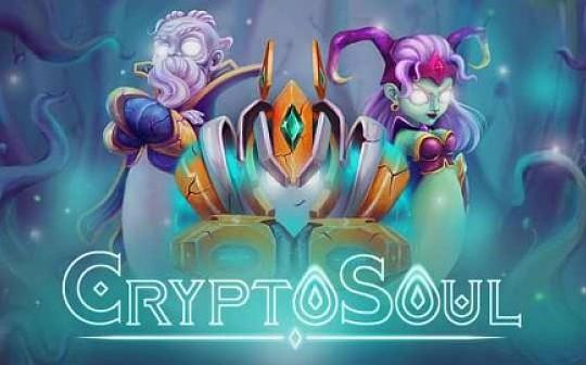 链游安利   CryptoSoul:吃鸡即挖矿?终于找到款像样的区块链吃鸡游戏