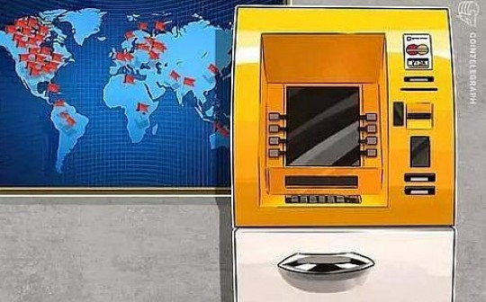 数说 | 天呐 一台加密货币ATM机月营收额高达3万美金