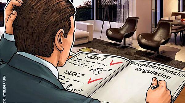 FATF公布加密貨幣初步指導準則 迫使政府適當的監管監督數字資產