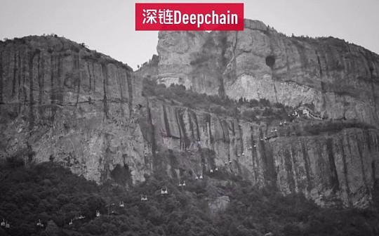 """一个温州山村的区块链""""突围"""""""