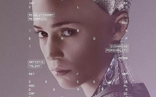 AI科技史上几个不为人知的发明