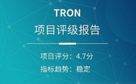 TokenGazer丨TRON:BTT众筹谋求熊市破局 生态繁荣但数据受到质疑