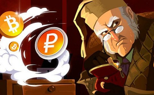 加密货币与现金:该做什么选择?