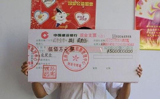 """深圳福彩计划4月试行区块链彩票 无""""黑幕""""你能中500万吗?"""