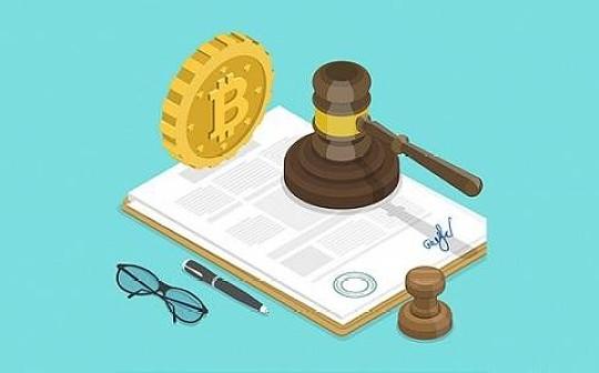 金色晨讯丨康涅狄格州立法者寻求将区块链智能合约合法化