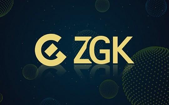 创新式发展   ZGK.COM开启区块链航海时代