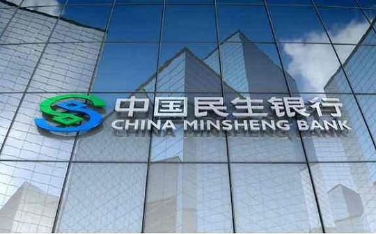 """民生银行西安分行:""""3?15""""来临之际 警惕虚拟货币骗局"""