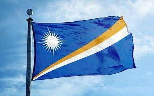 马绍尔群岛:年内推出法定加密货币