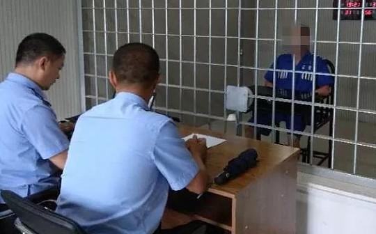 山东警方打掉披上虚拟币的外衣传销团伙 涉案价值2亿