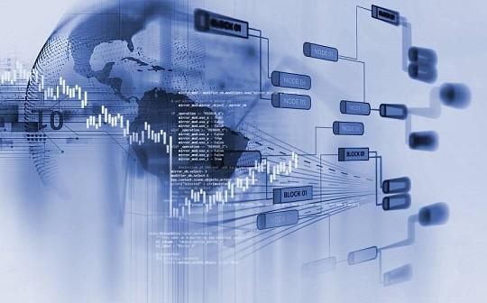 区块链技术在证券领域的应用与监管研究(附完整报告)