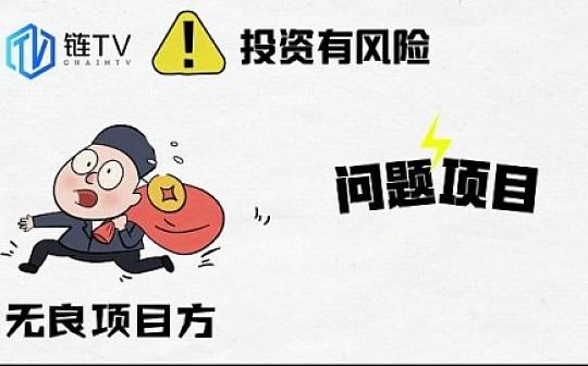 """3分钟教你学会""""韭菜的自我修养""""(链TV)"""
