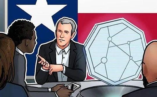 美国德州:新法律草案将要求验证数字货币交易者身份