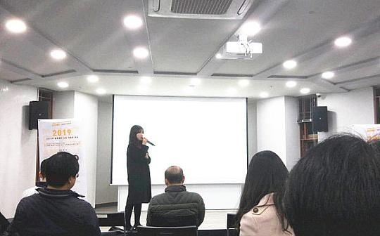 HAECHI LABS 业务开发总监吴世真:区块链发展到了寻求稳定的时期
