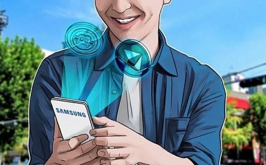 比特币未获三星Galaxy S10加密货币钱包支持