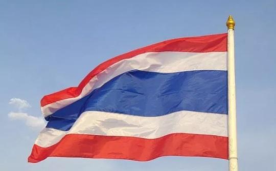 继美国SEC后 泰国SEC也开始征求公众对加密货币的意见