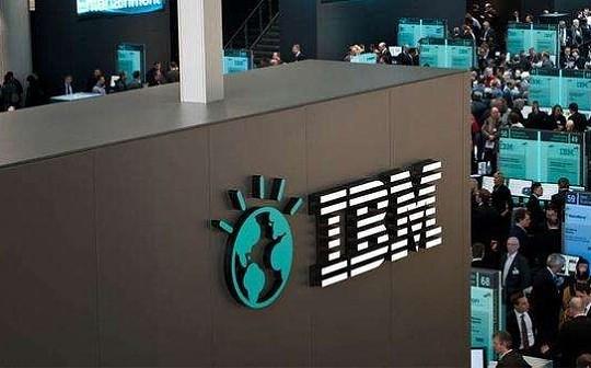 金色早报-IBM即将进入加密托管市场