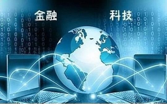 杨望:FinTech:科技视角的金融创新