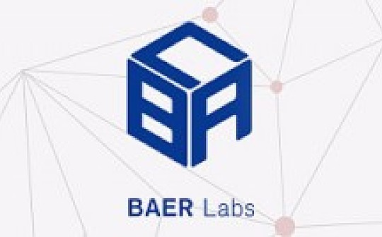 Baer Labs|行业风云因它而起