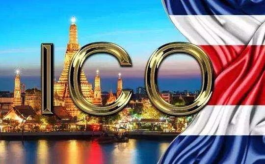 泰国SEC:首个ICO门户网站已获批 STO申请标准或将现身