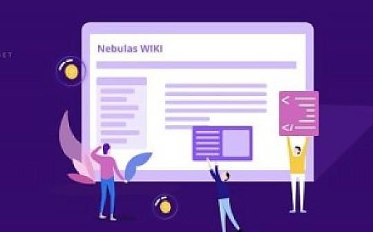 第二期星云Wiki悬赏计划获奖名单公布啦