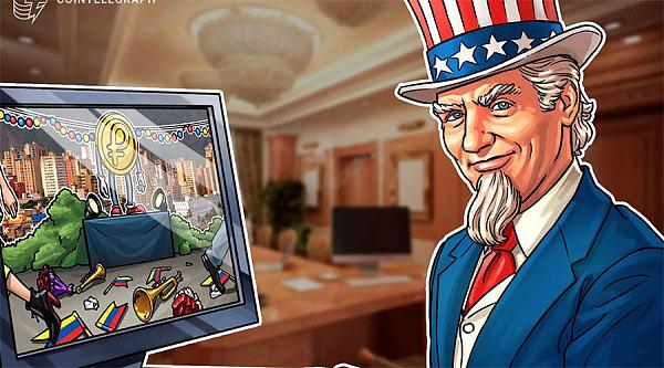委内瑞拉谴责美国因反对派幕僚被捕制裁其国有银行