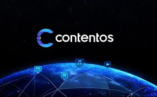 """联手链游Blockchain Cuties区块链萌宠   Contentos带来更多""""酷""""内容"""