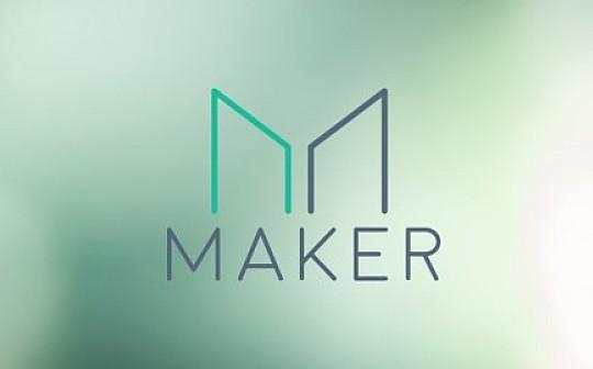 深度解读Makerdao 一文读懂MKR和Dai (上) | Chain Capital 出品
