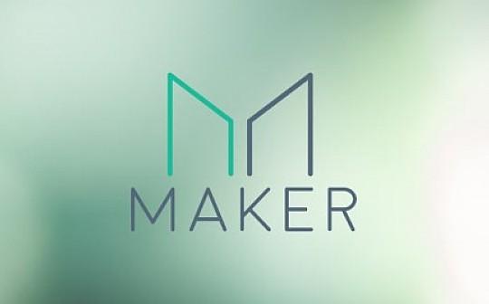 深度解读MakerDao 一文读懂MKR和DAI (下) | Chain Capital 出品