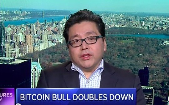 Tom Lee:2019年将是比特币飙升的一年