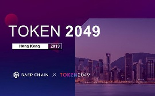 Baer Chain:引领全球游戏公链的全新时代