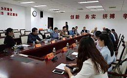 韩国江原道政府到访海南省 共同讨探区块链领域合作可能性