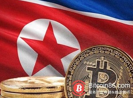 美国网络攻击朝鲜 朝鲜像流氓政体盯上加密货币
