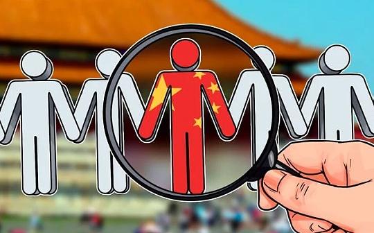 中国平安联手区块链创业公司 拓展区块链版图