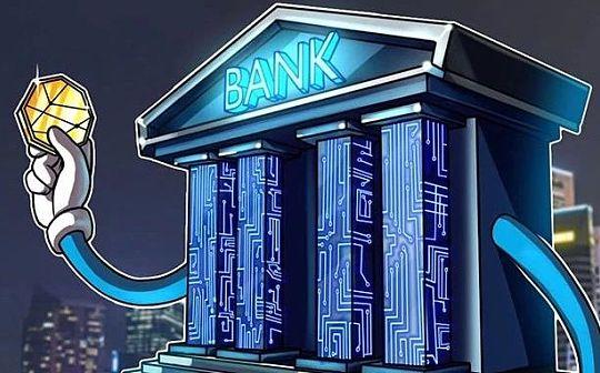 IBM将为金融机构开发稳定币跨境支付解决方案