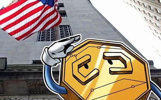 纽交所母公司ICE:扩大加密货币数据源 提高信息透明度