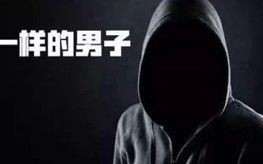 中本聪遭40亿美元天价诉讼:你传呼不到我