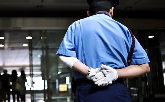 18岁少年留名日本法律史:曾盗窃千万日元萌乃币逼停交易所