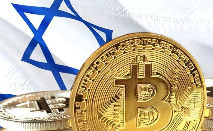 金色早报-以色列法院:数字货币业务不应全面禁止