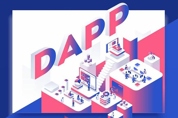 Dry goods: teach you to identify which is a fake Dapp