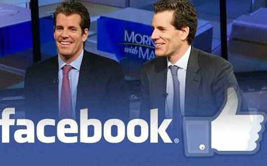 扎克伯格校友Winklevoss兄弟:Facebook推出稳定币很酷