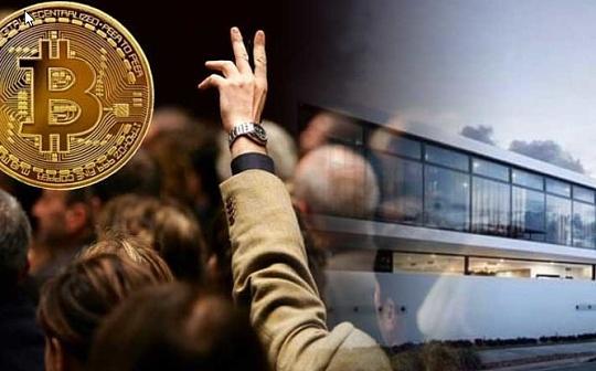 澳大利亚91岁老牌房地产公司将举办首场比特币房产拍卖活动
