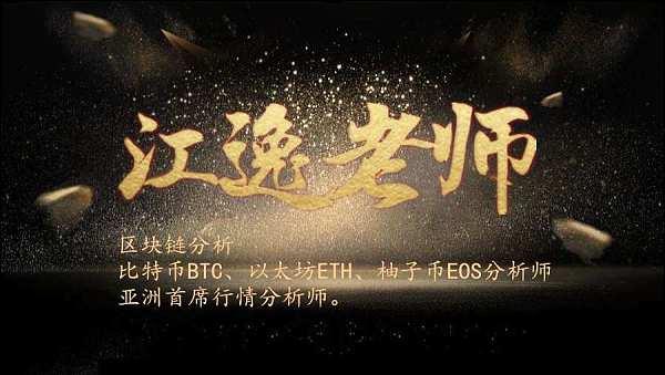 eos币中文名叫什么:eos币官网下载