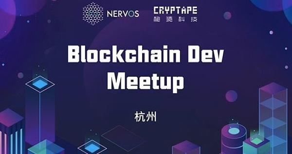 Blockchain Dev Meetup