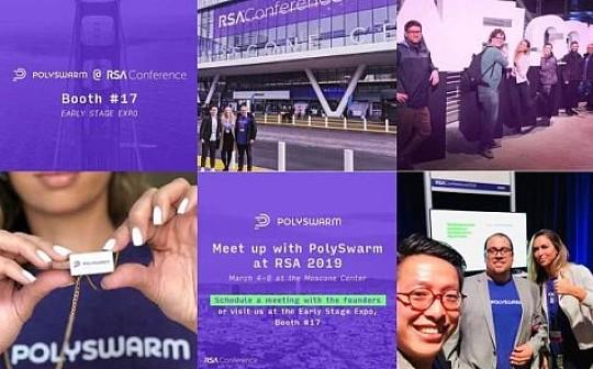 PolySwarm 1.0 版发布 正式亮相国际知名信息安全峰会RSA