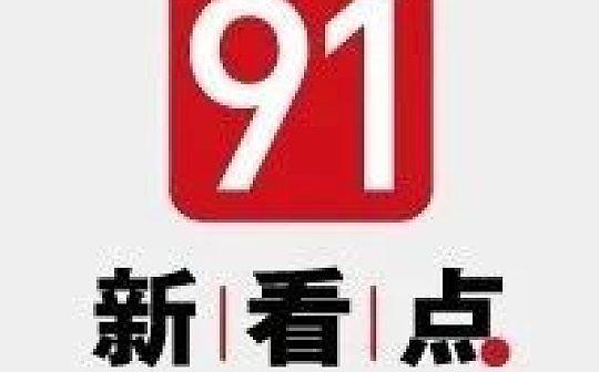《91新看点》菲律宾区块链公司LoyalCoin与麦当劳合作