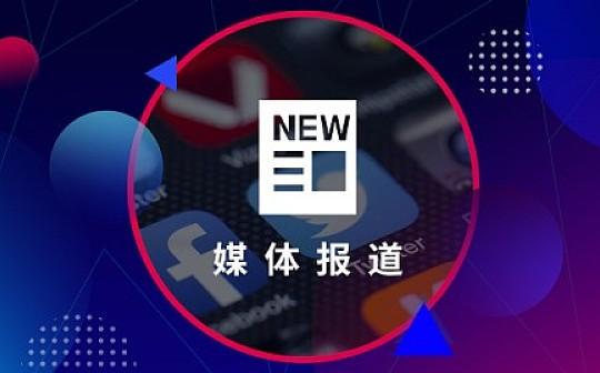 麦田财经:TRON首席执行官孙宇晨为什么笃信2020年区块链行业将会出现飞跃式发展?