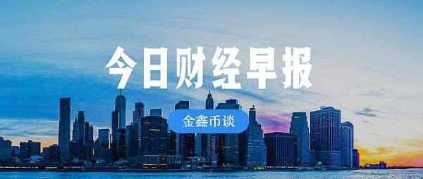 eos币官网中文版下载