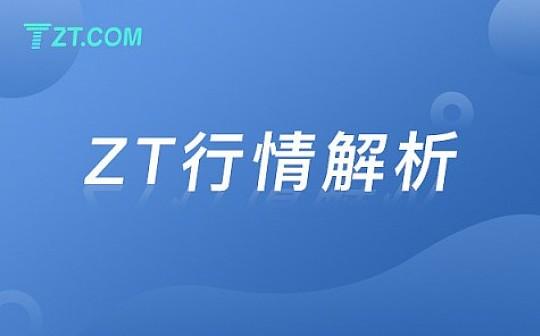 ZT独家之BTC站上4000点   其他币种略有小跌